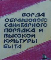 19795