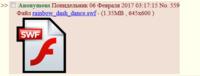 22233